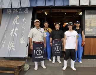 カネシメ松田水産