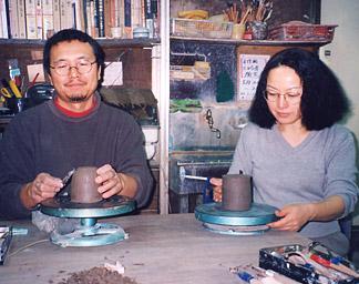 久玲居(藤田和廣・陽)