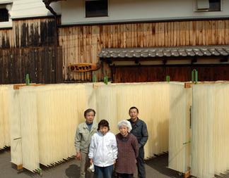玉井製麺所