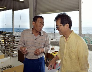 香川県漁業協同組合連合会